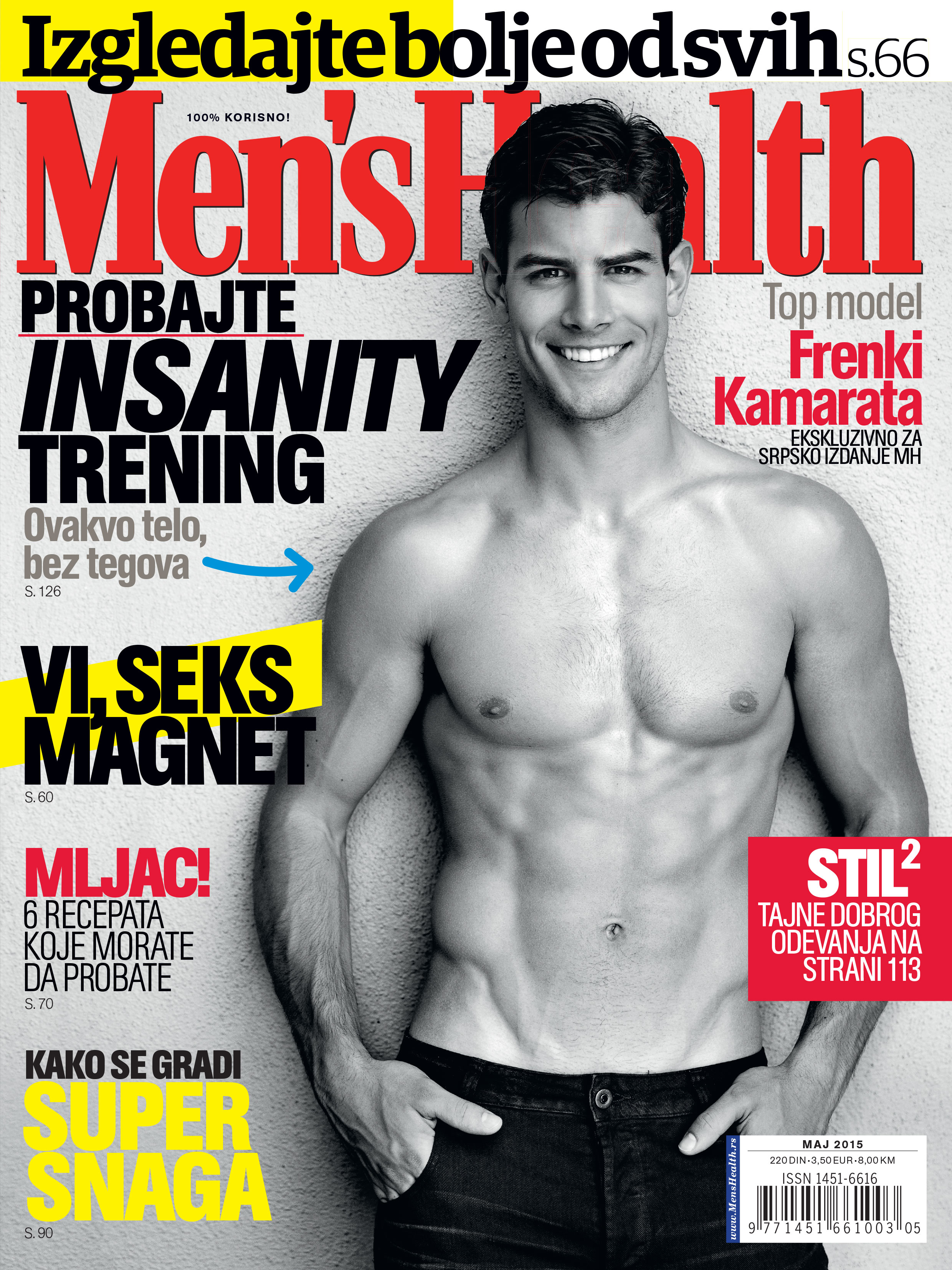 MH05Cover1